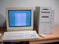 Apple PowerMac 9600/300